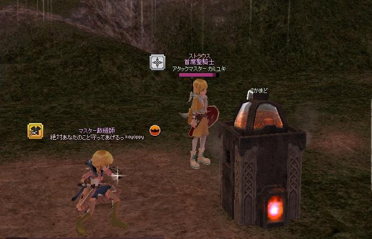 mabinogi_2014_04_19_002.jpg
