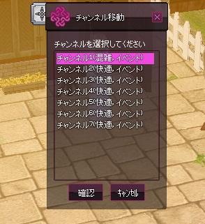 mabinogi_2014_04_26_002.jpg