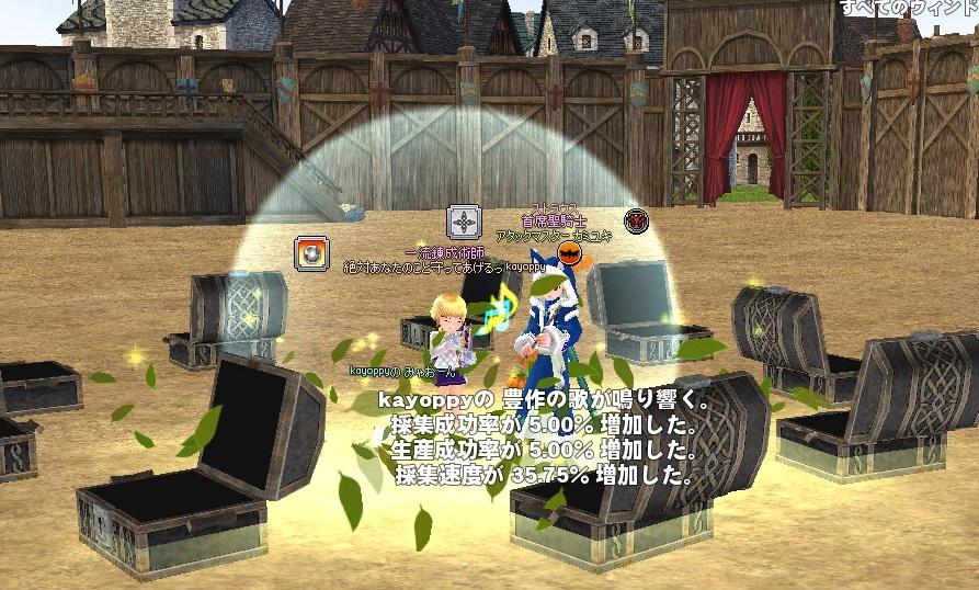 mabinogi_2014_05_09_004.jpg
