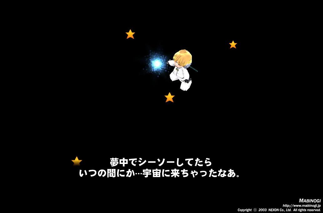 mabinogi_2014_05_16_005.jpg