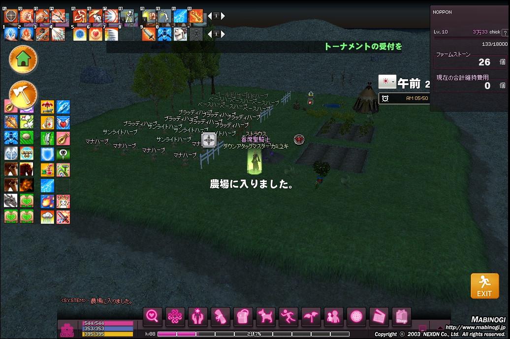 mabinogi_2014_05_23_001.jpg