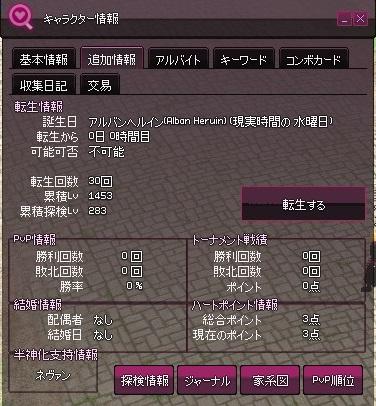 mabinogi_2014_05_25_006.jpg