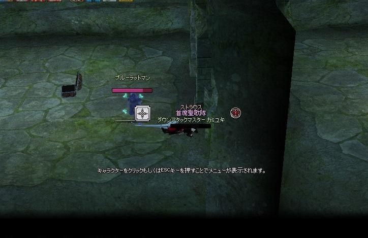 mabinogi_2014_07_10_012.jpg