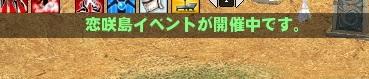 mabinogi_2014_07_16_006.jpg