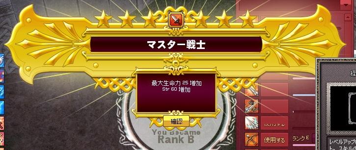 mabinogi_2014_07_28_011.jpg