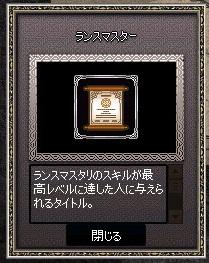 mabinogi_2014_09_13_001.jpg