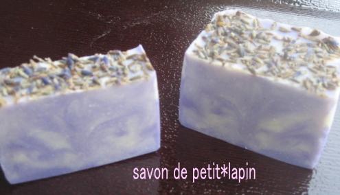 rav marble 2