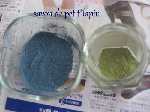 ai pigment