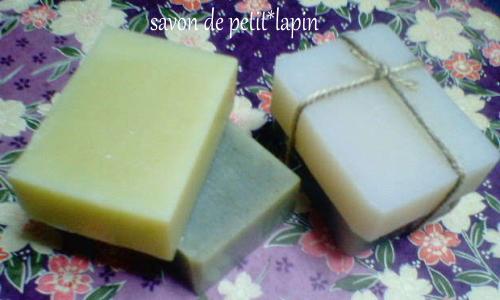tamago green