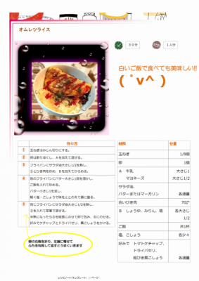 blog_import_51fdec82a18d1.png