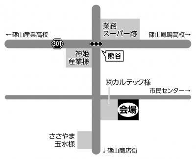 cocotizu_sakusaku_260603.jpg