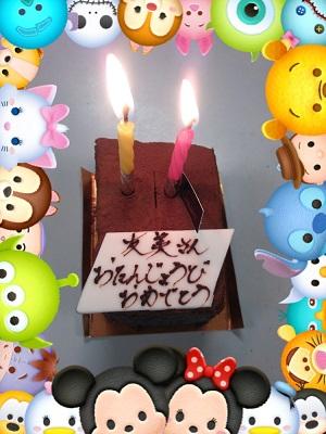 LINEcamera_share_2014-02-17-00-51-41.jpg