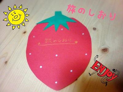 LINEcamera_share_2014-03-10-21-02-08.jpg