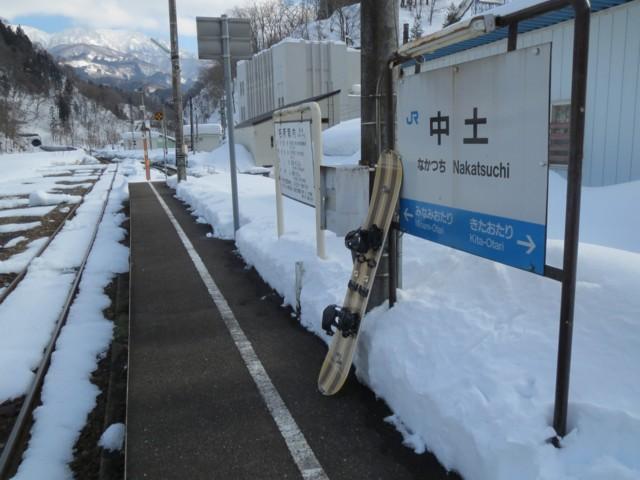2月23日 JR中土駅ホーム