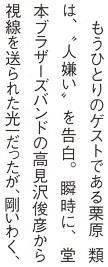 (20140630)オリスタ抜粋