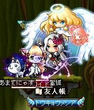 Maple140308_001507.jpg