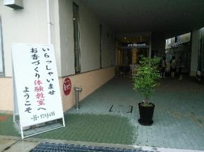 NCM_0916_resize_20140810_113130.jpg