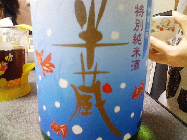 NEC_0126-酒.JPG