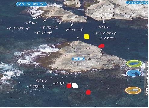 黒島.jpg