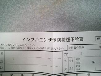 NCM_0210.JPG
