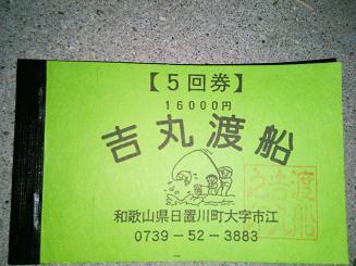 NCM_0196.JPG