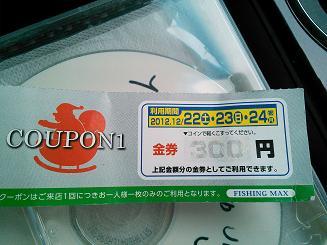 NCM_0225.JPG