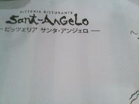 rblog-20130511215551-00.png