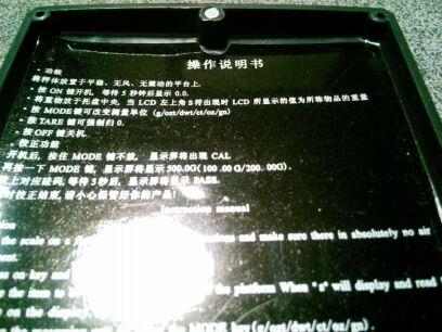 rblog-20140318123214-02.jpg