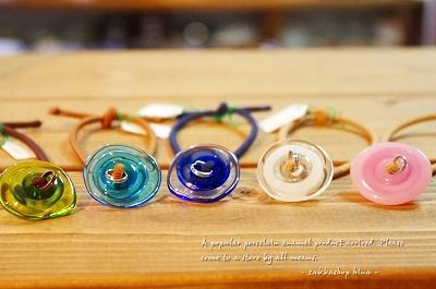 環のヘアゴム