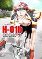 jdk03_poster.jpg