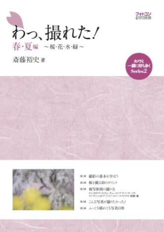 表紙-01-1234