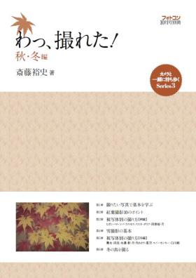 表紙-01