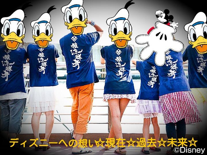 祝☆TDS13周年&ブログ3周年!