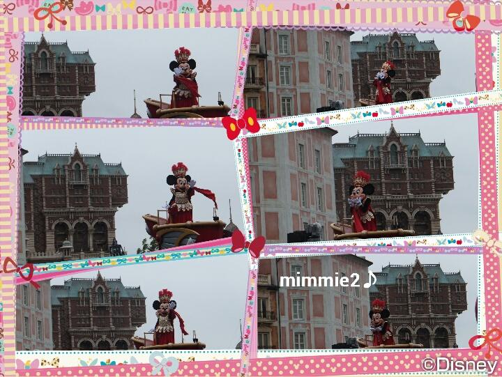 ミシカ☆タワテラとミニーちゃん♪