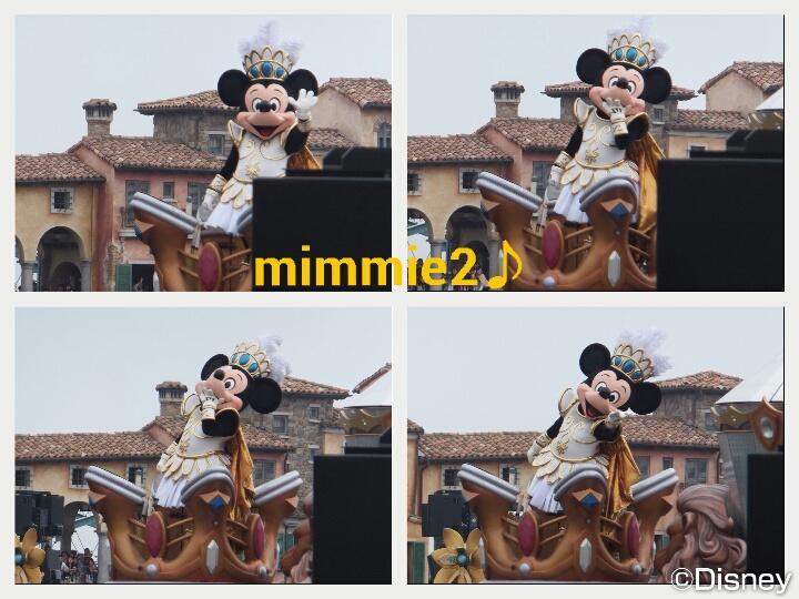 ミシカのミッキーからのキス(^з^)-☆Chu!!