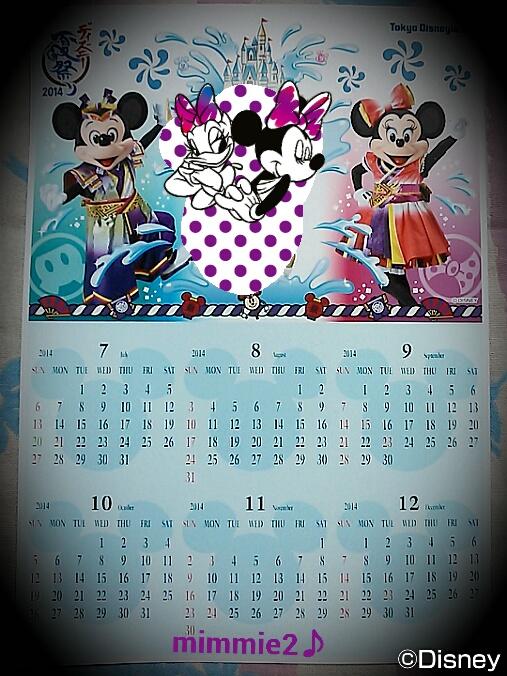 イメージワークスのカレンダー☆夏祭り