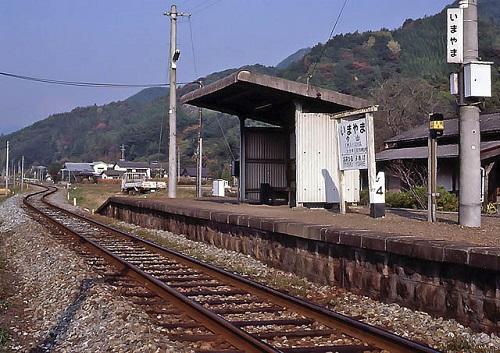 hitahiko-61-5A.jpg