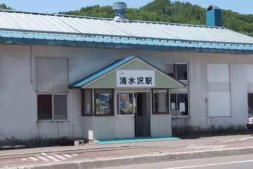 simizusawa5.jpg