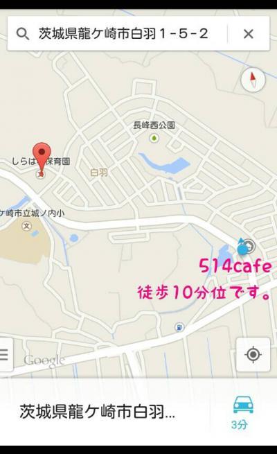2014052219255160c.jpg