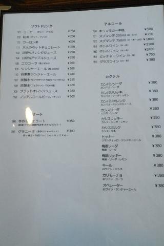 石窯ピザ丸 (4)