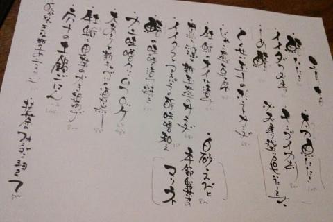 喰くう (1)