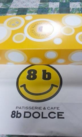 8G ロールケーキ (3)