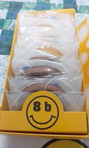 8G ロールケーキ (4)