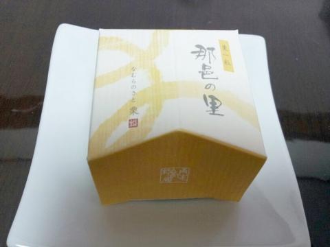 青木松風庵 (1)