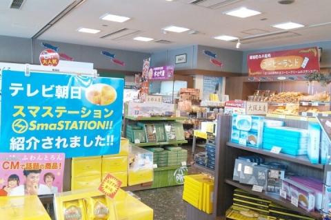 岸和田サービスエリア (10)