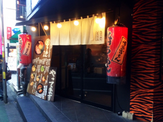 自由が丘博多ラーメン店 by占いとか魔術とか所蔵画像