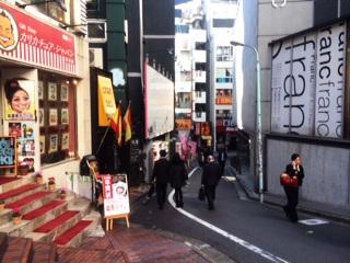 渋谷スペイン坂 by占いとか魔術とか所蔵画像