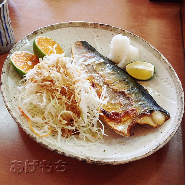 azemiti_yakisaba.jpg