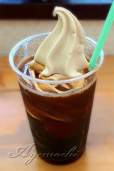 bcafe_coffefloat.jpg