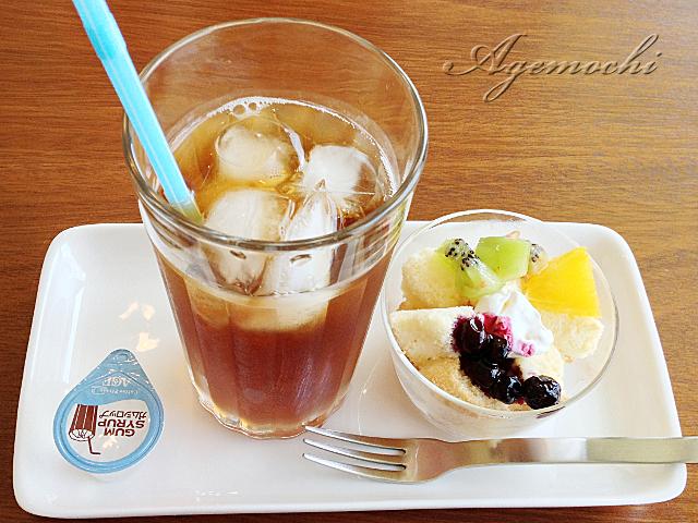 dagoba_drink.jpg
